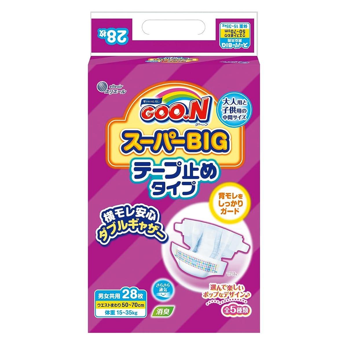 連結する冷蔵庫少年グーン スーパーBIG テープ止めタイプ (15~35kg) 28枚