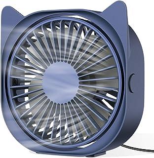 Postazione PORTATILE Ventilatore Ventilatore A MANO MINI VENTILATORE VENTOLA 144158 GIALLO ROSSO