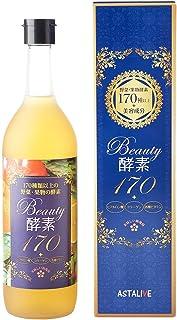 ASTALIVE(アスタライブ) 酵素 ドリンク Beauty 酵素 170 ヒアルロン酸 コラーゲン 各種ビタミン入り 梅風味 720ml (1)