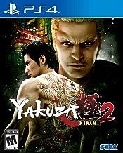 RGC Huge Poster NVG235 Yakuza Kiwami PS4 XBOX ONE