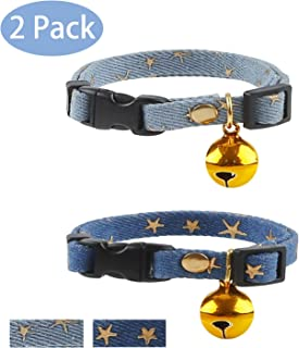 Vetoo 2 Pack Cat Collar Breakaway Safety Adjustable Kitten Collar with Bell, Personalized Collars for Cats