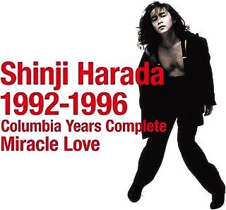 原田真二 1992-1996 コロムビア・イヤーズ・コンプリート Miracle Love