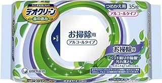 デオクリーン 除菌お掃除ウェットティッシュ 詰替 35枚×3個