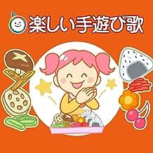 japanese kids & Baby songs (Teasobi songs)