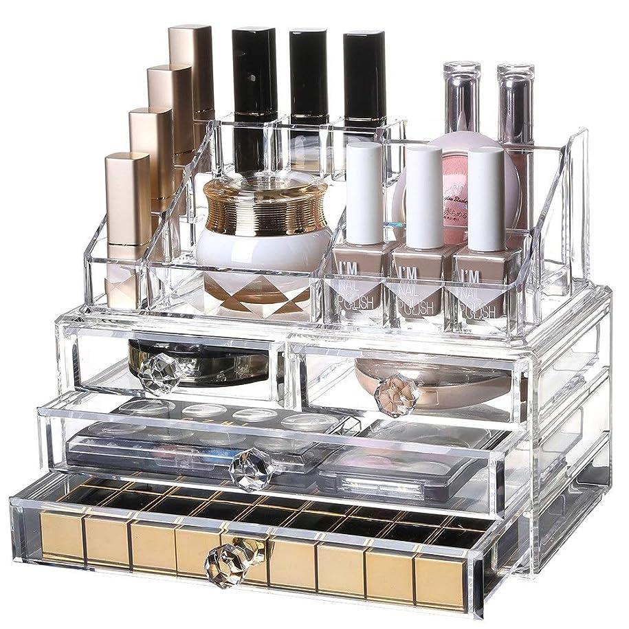 愛情目覚めるかどうか化粧品収納ボックス 三層引き出し化粧品オーガナイザー引き出し透明アクリルジュエリーボックスメイクアップ収納ケース (Color : Clear, Size : M)