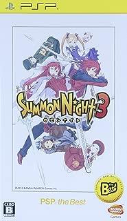 サモンナイト3 PSP (R) the Best - PSP
