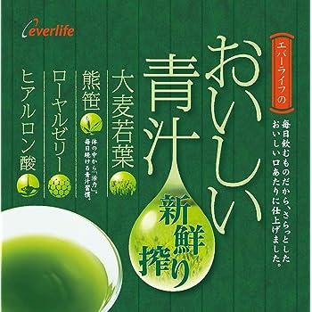 エバーライフ おいしい青汁 新鮮搾り 30包