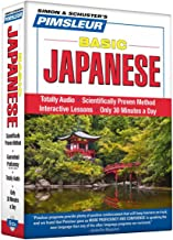 Pimsleur Japanese Basic Course - Level 1 Lessons 1-10 CD: Learn to Speak and Understand Japanese with Pimsleur Language Pr...