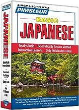 rosetta stone japanese language pack