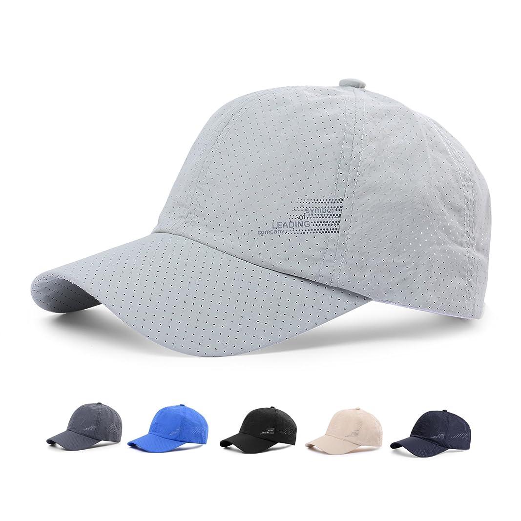 抑制するアトミックマッシュKUPEERS メッシュキャップ, 通気性抜群 日除け UVカット 紫外線対策スポーツ帽子,男女兼用 速乾 軽薄 日よけ野球帽,登山 釣り ゴルフ 運転 アウトドアなどにメッシュ帽