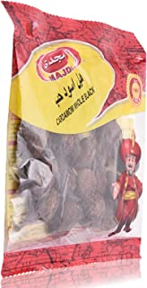 Majdi Black Whole Cardamon - 50 gm