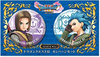 Dragon Quest XI Kanbajji two sets hero & Camus
