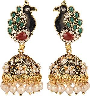 Boho Vintage Antique Ethnic Gypsy Tribal Indian Oxidized Gold Pearl Tassel Peacock Jhumka Dangle Earrings Jewelry