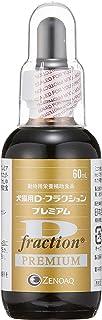 日本全薬工業 D-フラクション プレミアム 60ml