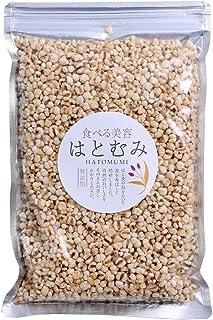 はと麦 そのまま食べる はとむみ お徳用 250g ヨクイニン 煎り はとむぎ はと麦の実 ハトムギスナック シリアル