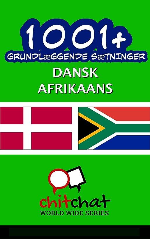 気がついて統合するスーツケース1001+ grundl?ggende s?tninger dansk - Afrikaans (Danish Edition)