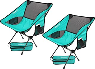 FBSPORT 2 Pack/1 Pack Lightweight Folding Camping Backpack Chair, Compact & Heavy Duty Portable Chairs for Hiking Picnic B...
