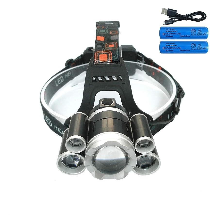 以降月面立場LEDヘッドライト 12000ルーメン USB充電式 防水 4点灯モード 作業灯 防災 登山 釣り ランニング 夜釣り PSE認証済み 18650型バッテリー 付属