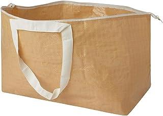 Ikea Slukis Grand sac de transport réutilisable pour le linge Beige 71 l