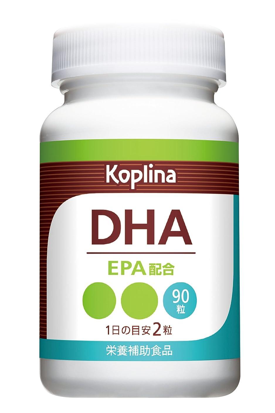 外交官冷える医薬品DHA EPA配合 90粒 (45日分) 1個