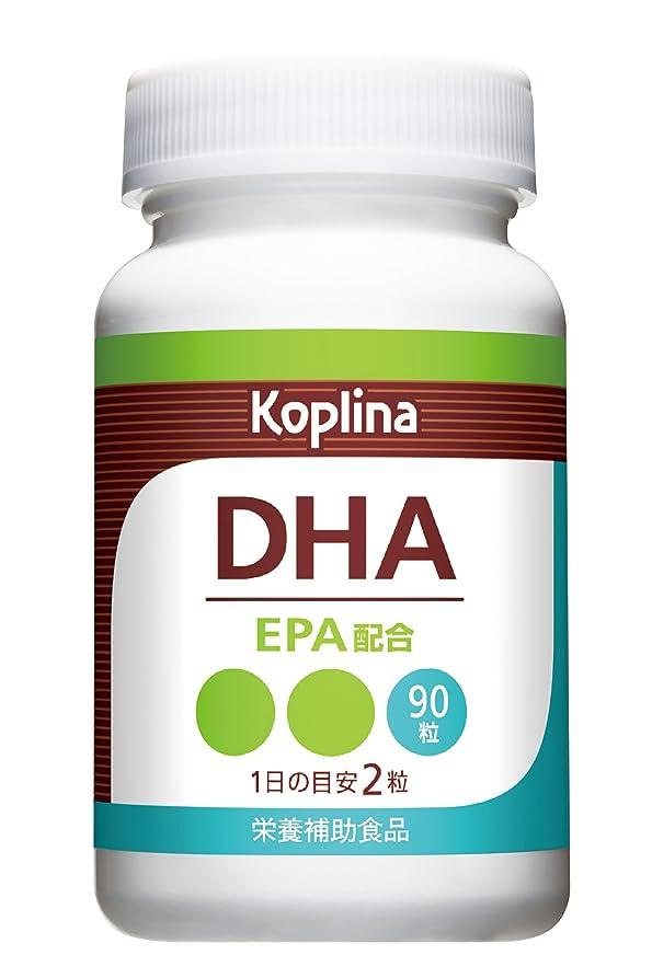 湿度月面忍耐DHA EPA配合 90粒 (45日分) 1個