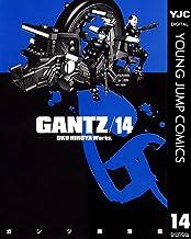 表紙: GANTZ 14 (ヤングジャンプコミックスDIGITAL) | 奥浩哉