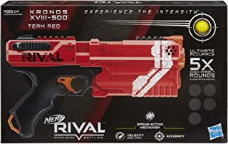 Best nerf rival hades xviii 6000 Reviews
