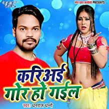 Best dhanno mp3 song Reviews