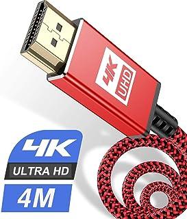 4K HDMI ケーブル 4K 60Hz ハイスピードHDMI 2.0規格HDMI Cable 4k対応 3840p/2160p UHD 3D HDR 18Gbps 高速イーサネット ARC hdmi ケーブル - 4K対応 パソコンの画面をテ...