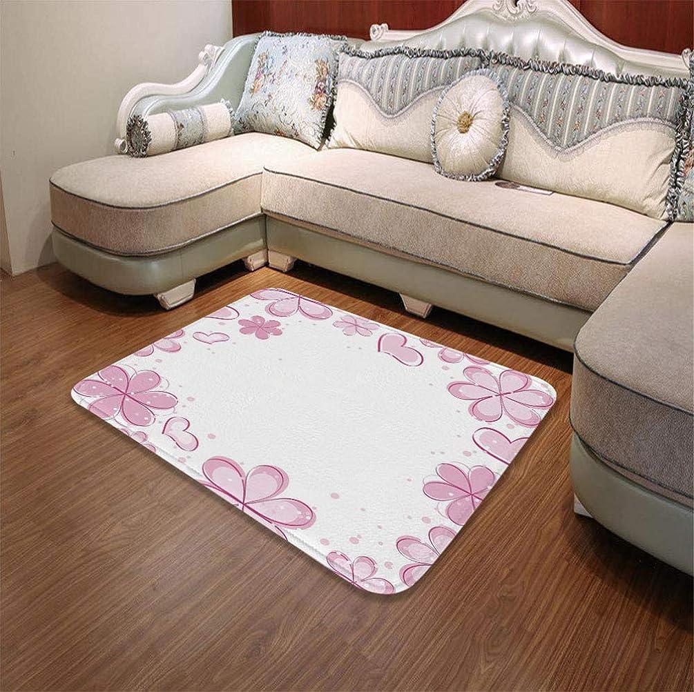YOLIYANA Water Absorption Non-Slip Mat,Light Pink,for Corridor Study Room Bathroom,55.12