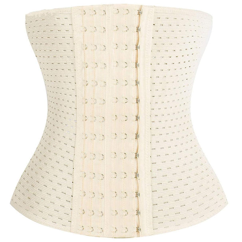New face Body Shaper Slimming Women Breathable Corset Waist Trainer Belt Lady Postpartum Shapewear Plus Size