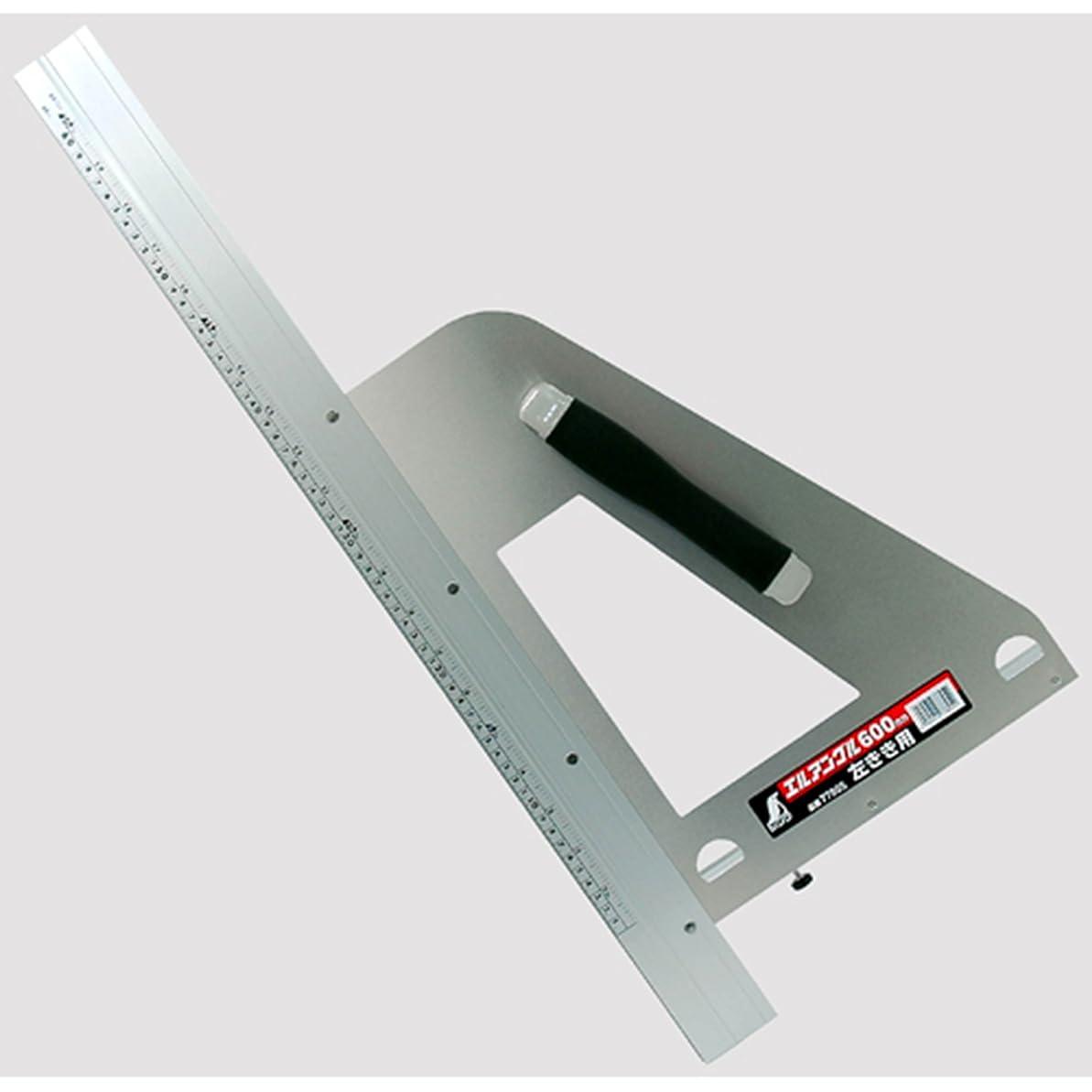 振幅円形シンワ測定 丸ノコガイド定規 エルアングル 600mm 取手付き 左きき用 77805