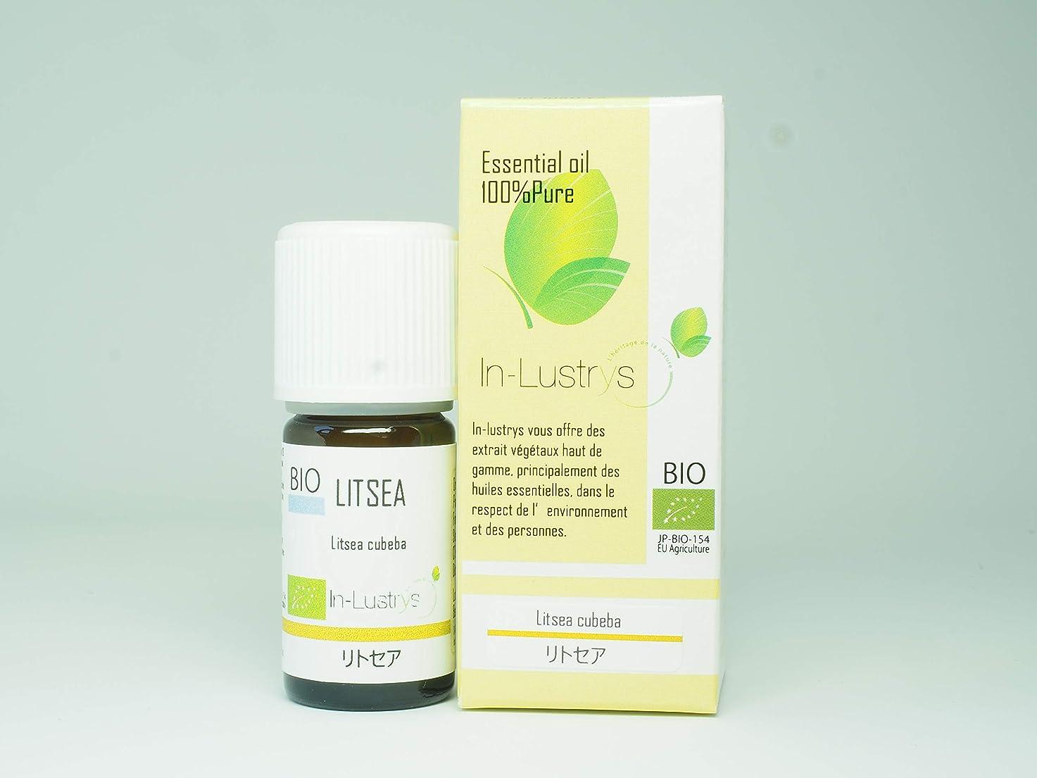 ビタミン始めるであるインラストリーズ エッセンシャルオイル リトセア 5ml(学名Litsea cubeba)
