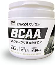 TARZA(ターザ) BCAA カプセル 158400mg 480粒入 約120回分 無香タイプ 合成甘味料不使用 国産