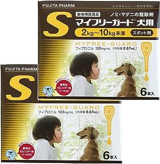 マイフリーガード犬用S(2~10kg)0.67ml×6ピペット 2箱セット【動物用医薬品】