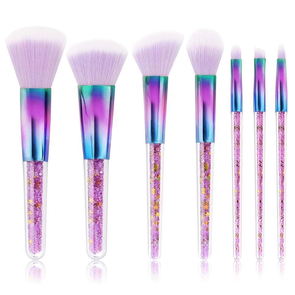 サーバント湿度小切手Luxspire メイクブラシ 7本セット 化粧筆 化粧ポーチ付き 繊維毛 超柔らかい ふわふわ キラキラ ダイヤモンド クリスタル 紫