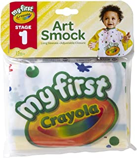 Crayola 艺术罩衫 12 months to 120 months Crayola 我的*个艺术罩衫