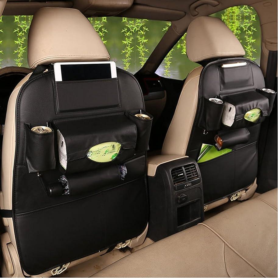 構成するトムオードリース後継PUレザー 車の後部座席用収納用具 2パック MLOVESIE 子供のおもちゃ ボトル ティッシュボックス 携帯電話 iPadタブレット 傘などに ブラック ML-SBKSTG012 BK