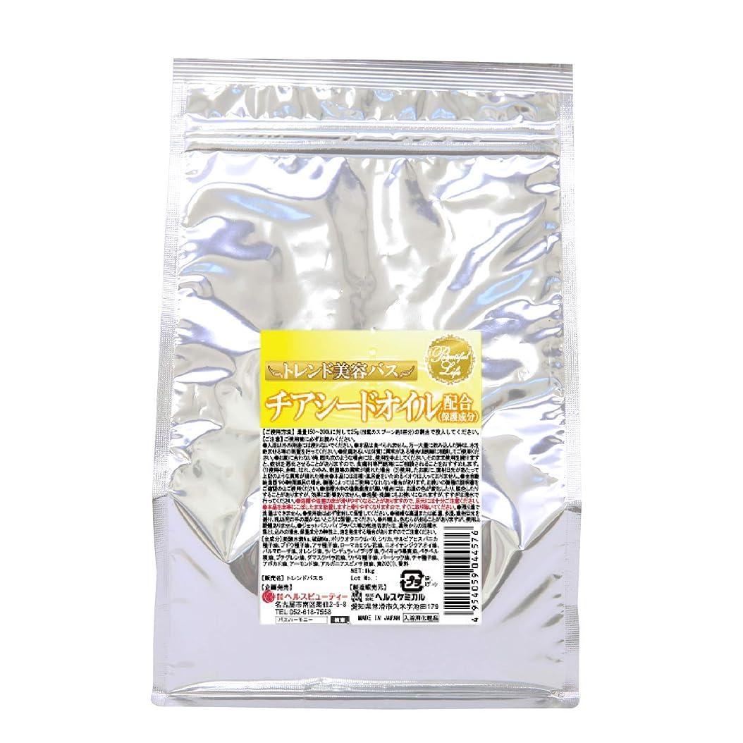 耐久ポンプおびえた入浴剤 湯匠仕込 チアシードオイル配合 1kg 50回分 お徳用