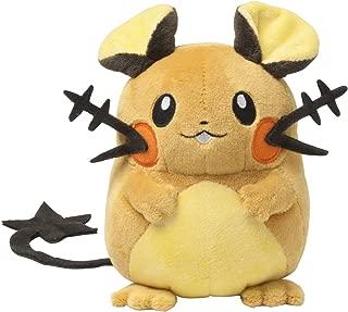 Pokemon Center Dedenne 6