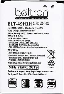 New 1470 mAh BL-49H1H Replacement Battery for LG Exalt LTE VN220 (Verizon Wireless), LG Wine LTE UN220 (US Cellular) (Renewed)