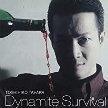 Dynamaite Sur [HQCD]