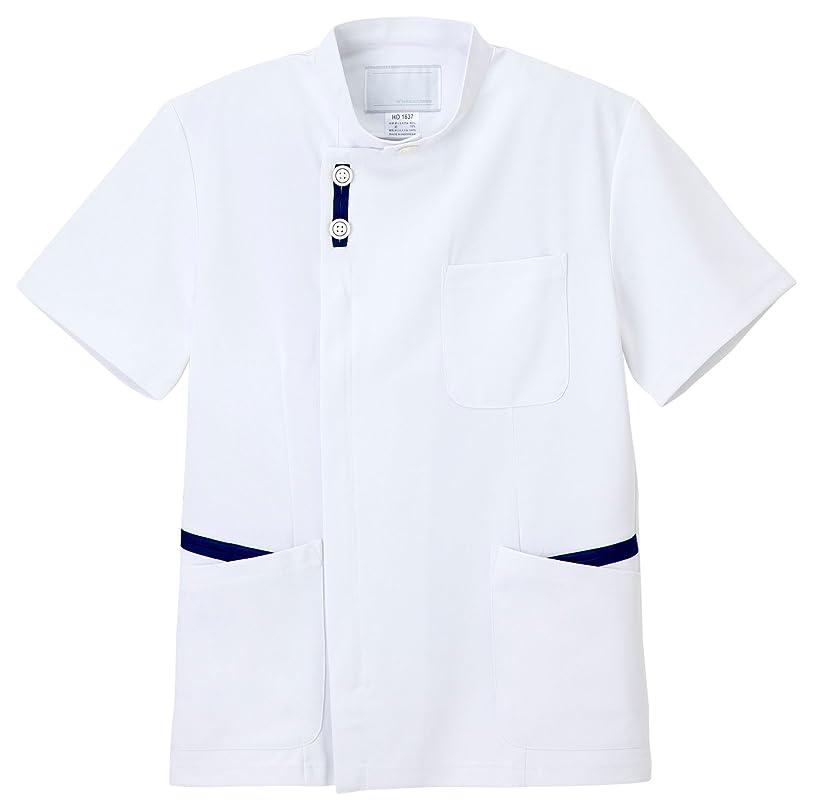 顕微鏡分フィルタナガイレーベン NAGAILEBEN 男子上衣 HO-1637(BL)TRブルー