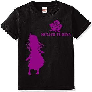 湊友希那 Tシャツ 〈M〉