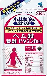 小林製薬 小林製薬の栄養補助食品ヘム鉄葉酸ビタミンB12 90粒×2
