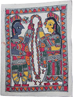 Framed Handpainted Radha Krishna Indian Dress Madhubani Painting Paper Depicting Stories from India Folklore Made by Artist of Bihar with History Which Dates Back from The Days of Ramayana