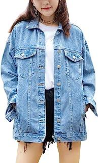 معطف حريمي من قماش الدينيم طويل من Omoone مقاس كبير