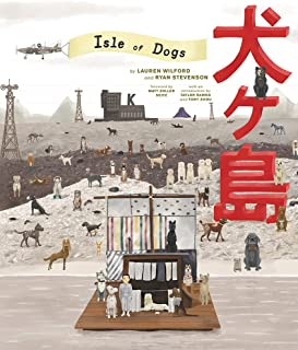 Best art of isle of dogs Reviews