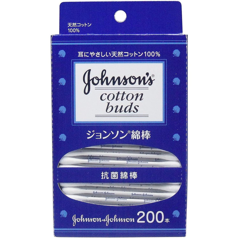 液化するかもめマグ【まとめ買い】ジョンソン綿棒(200本入) ×2セット