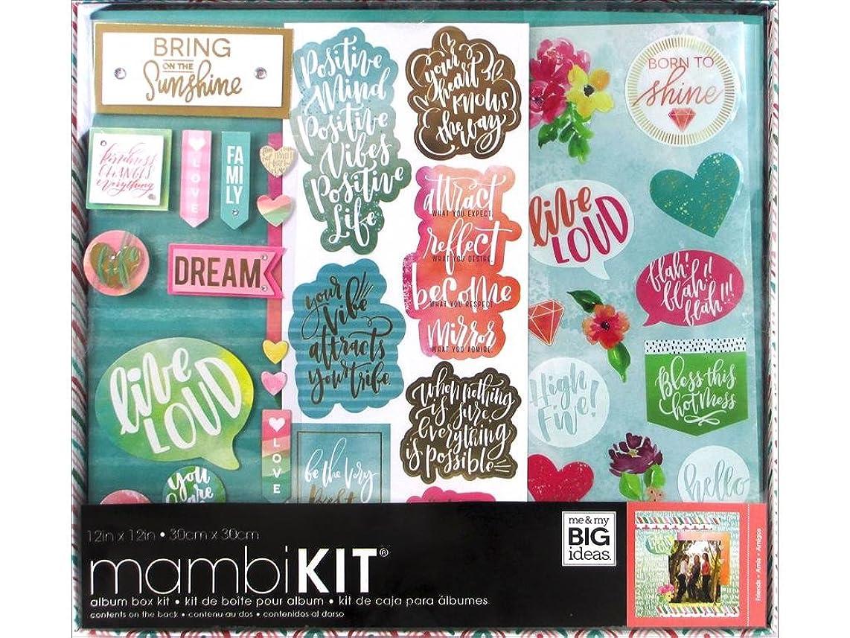 Me & My Big Ideas MAMBI Box Kit Soft Watercolor